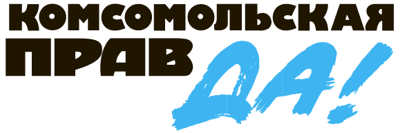 «Комсомольская правда в Нижнем Новгороде»