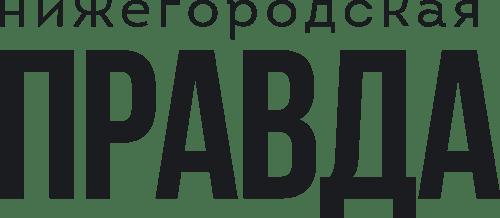 Pravda-nn.ru